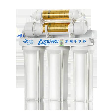 AERO-PJJ-3C-A